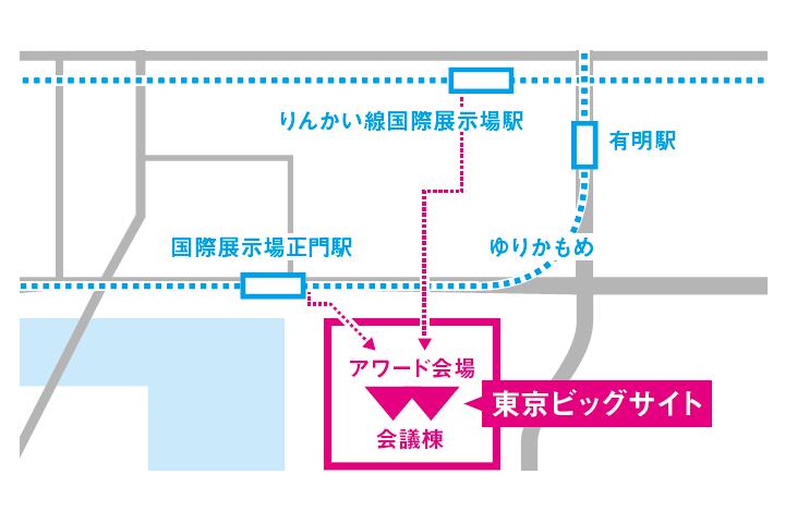 上映会場へのアクセス・地図