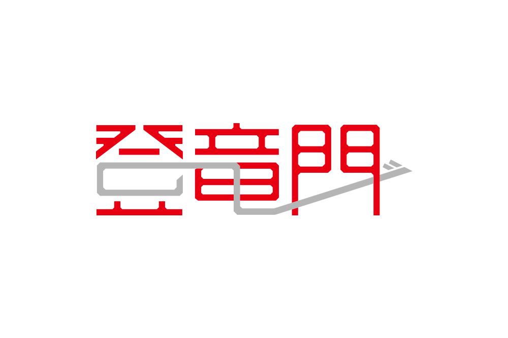 JDN(ジャパンデザインネット)