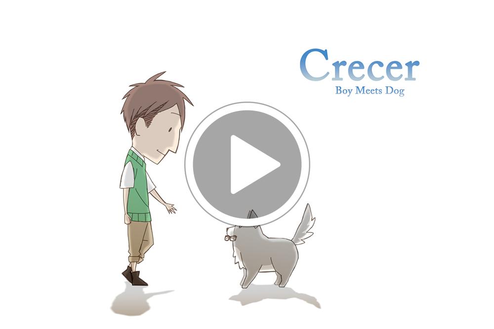 vol.1 審査員特別賞 「Crecer」