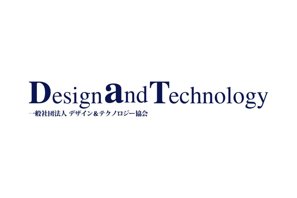 DaT(一般社団法人デザイン&テクノロジー協会)