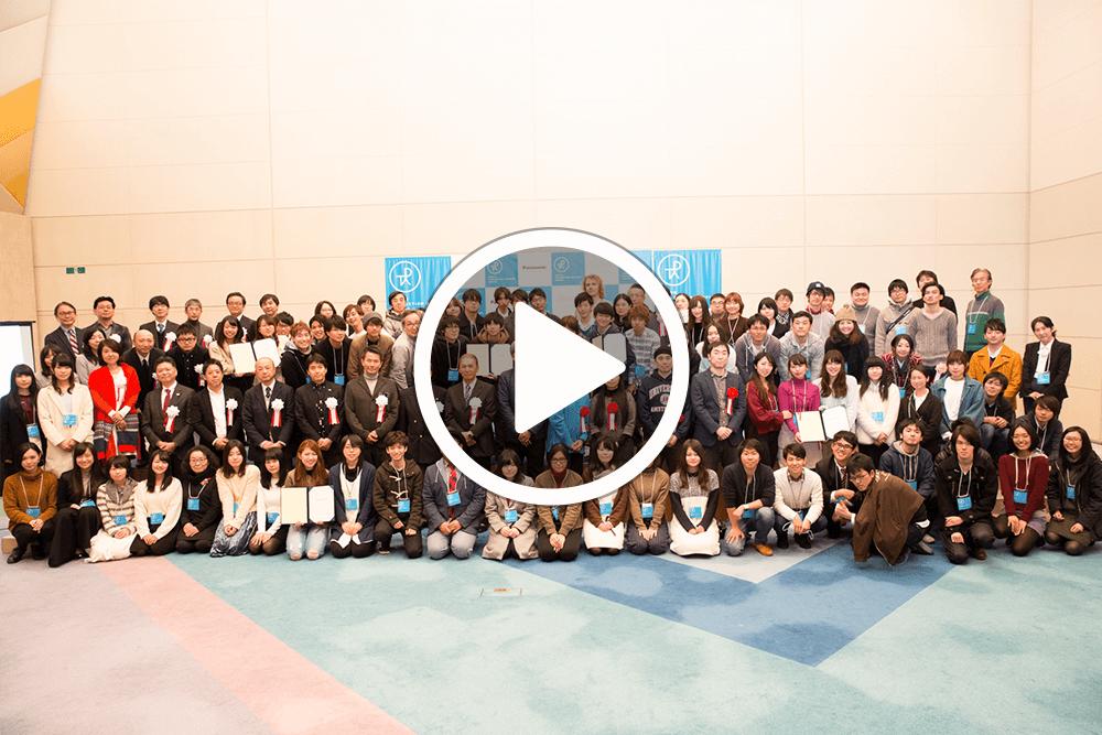 受賞者インタビュー 東京国際プロジェクションマッピングアワード