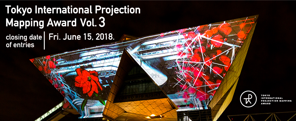 Tokyo International Projection Mapping Award Vol.3