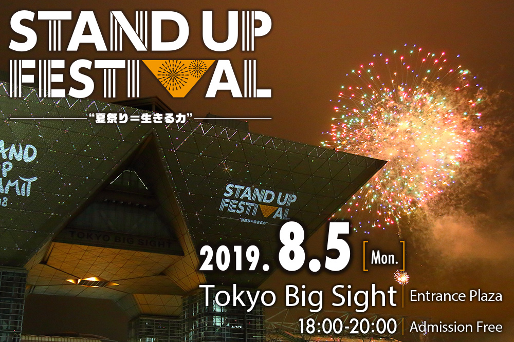 STAND UP FESTIVAL OUTLINE